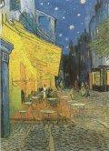 ポストカード ゴッホ「夜のカフェテラス」