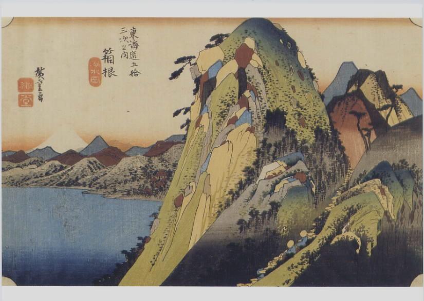歌川広重の画像 p1_18